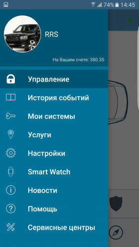 obnovlenie-mobilnogo-prilozhenija-pandora-online-13