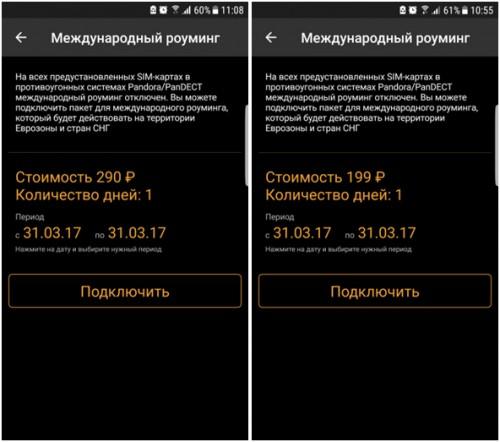 vesennij-marafon-skidok-na-uslugi-dlja-2