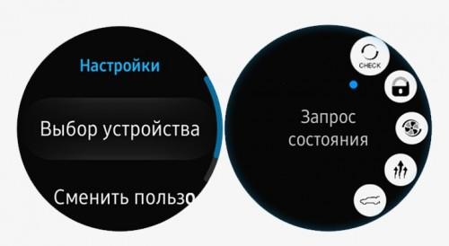 prilozhenie-pandora-online-teper-dostupno-2