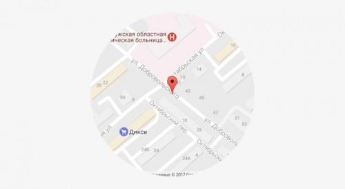 prilozhenie-pandora-online-teper-dostupno-3