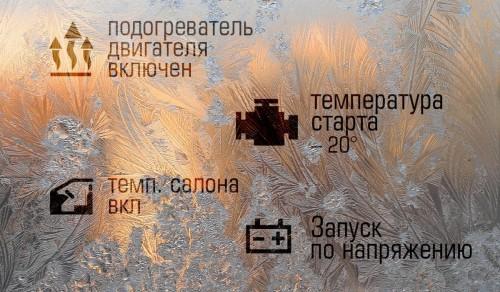 pandora-dx-90bt-poluchila-rjad-obnovlenij-4