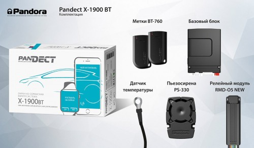 sistema-pandect-x-1900-bt-postupaet-v-prodazhu-6