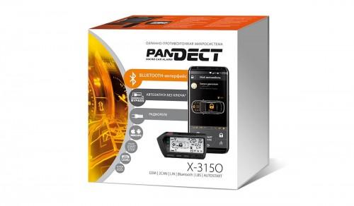 obnovlenie-apparatnoj-platformy-pandect-x-3110-3150-1