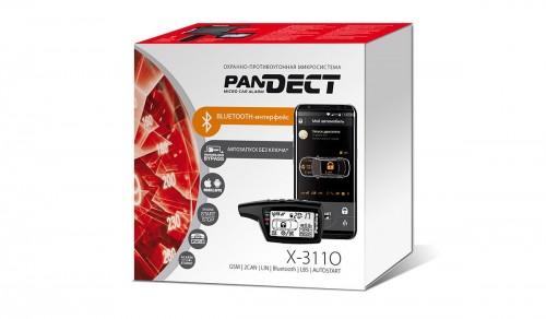 obnovlenie-apparatnoj-platformy-pandect-x-3110-3150