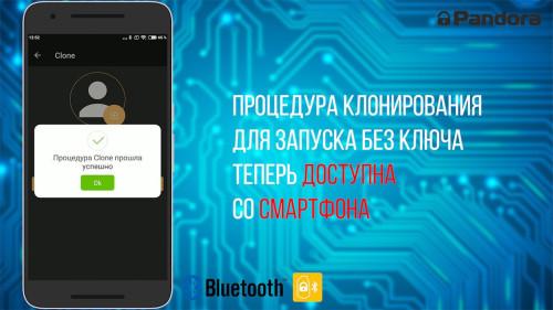 novye-vozmozhnosti-mobilnogo-1