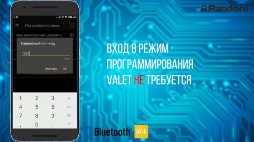 novye-vozmozhnosti-mobilnogo-2