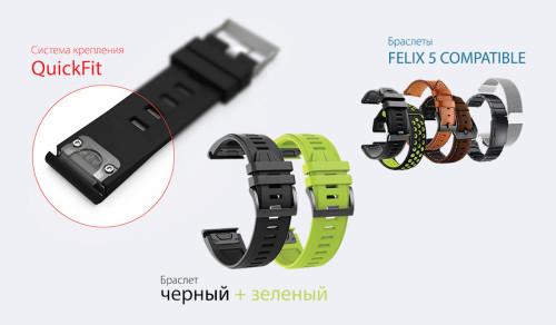 avtomobilnye-smart-chasy-pandora-watch-2-postupaju-3