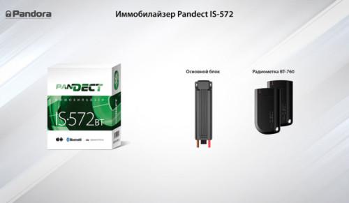 novyj-immobilajzer-pandect-is-572bt-postupaet-1