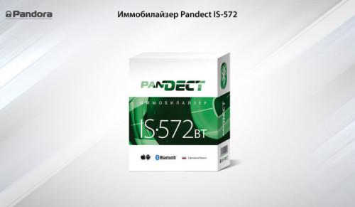 novyj-immobilajzer-pandect-is-572bt-postupaet