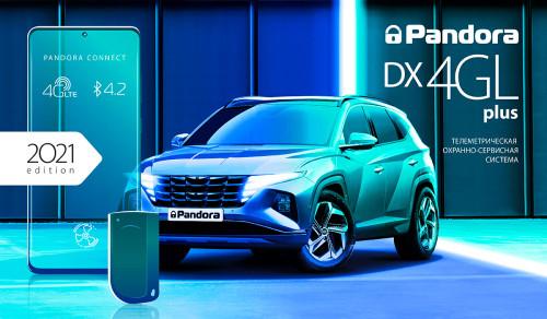 novaja-model-pandora-dx-4gl-plus-uzhe-v-prodazhe-3